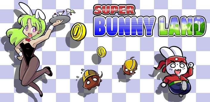 超级兔子 修改版