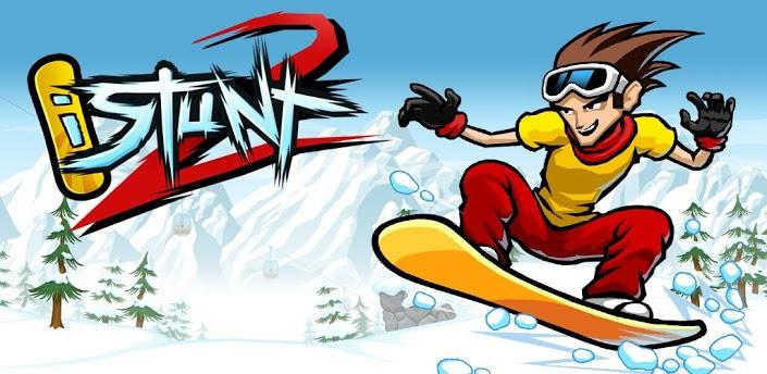 滑雪小子2 修改版