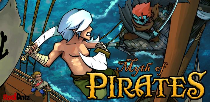 神秘海盗 修改版