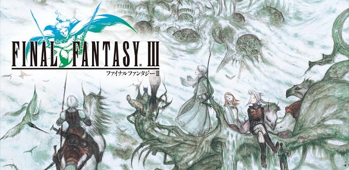 最终幻想3 修改版(含数据包)