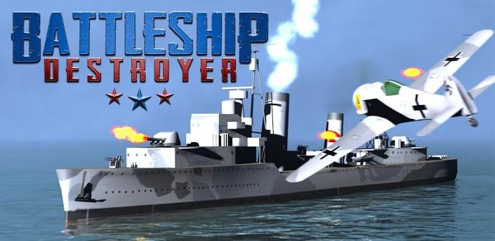 舰队防御 修改版